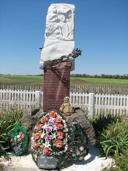 Мемориал Босоногий гарнизон