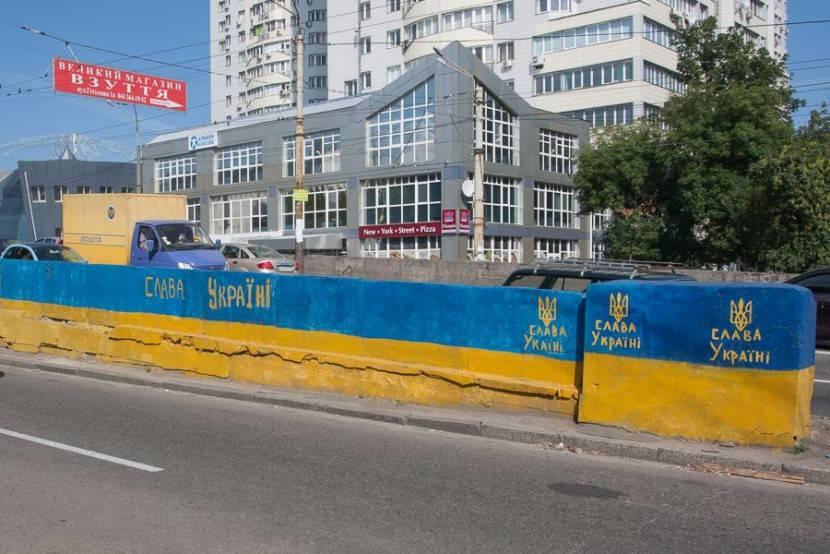 слава украине реклама