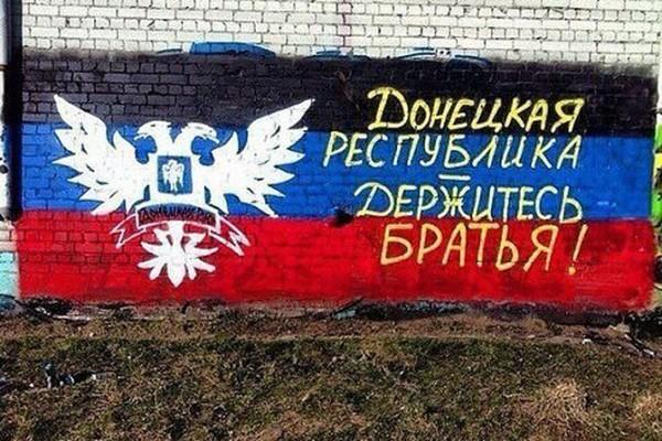 Обратно пути нет: Донбасс экономически отделился от Киева