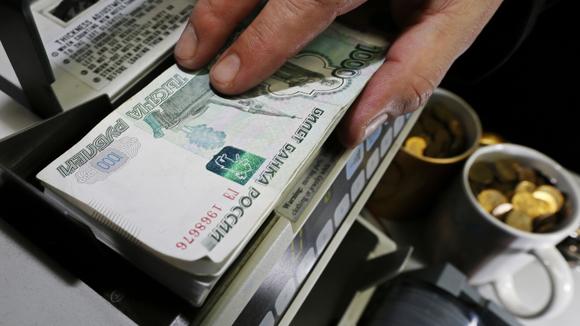 Счетная палата раскрыла зарплаты Агентства кредитных гарантий
