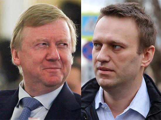 Чубайс публично поругался с Навальным