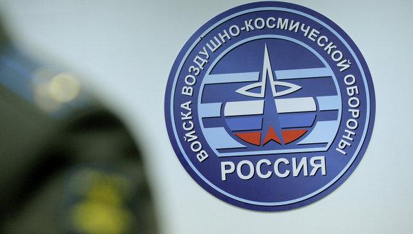 Эмблема Войск Воздушно-космической Обороны, архивное фото
