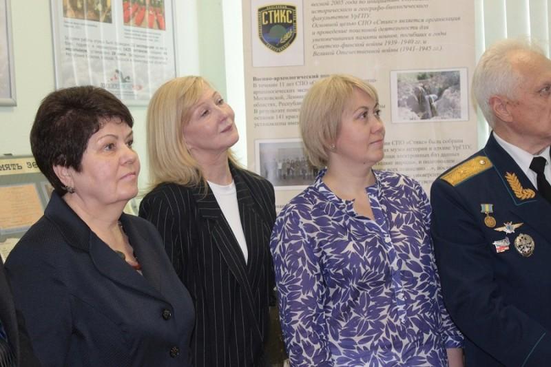 Открытие музея в Уральском государственном педогагическом университете.JPG