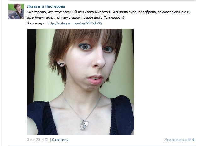 Нестерова6