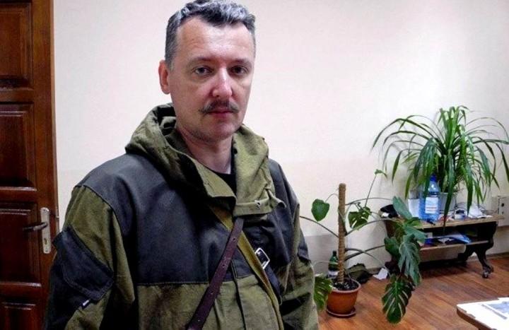 О выходе Стрелкова из окружения — мнение украинского военного