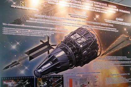 В России собрали первый в мире ТВЭЛ для космической энергоустановки