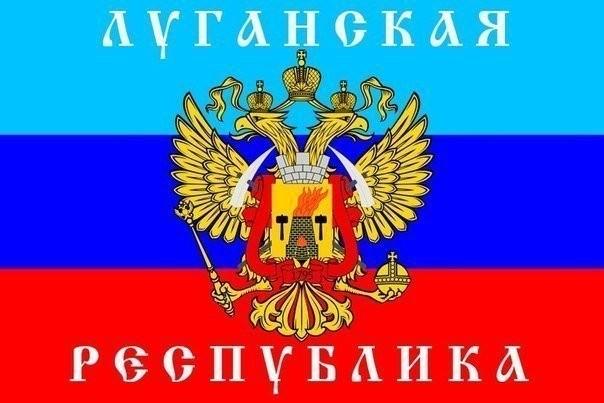 Луганские ополченцы заявили о готовности перейти в контрнаступление