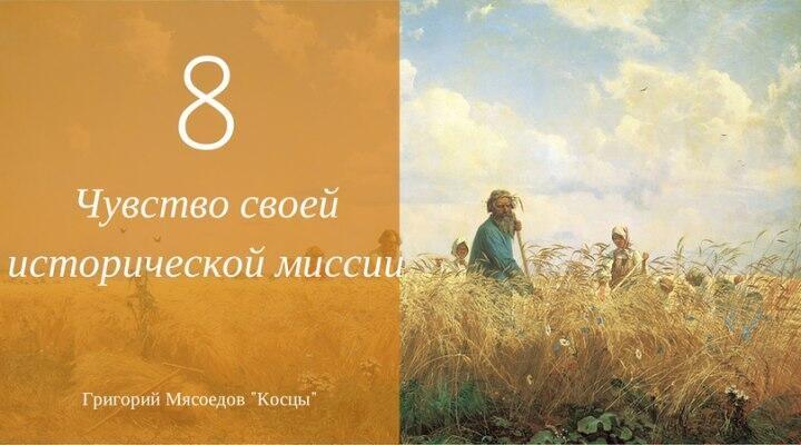 10 чувств, которые делают нас Русскими