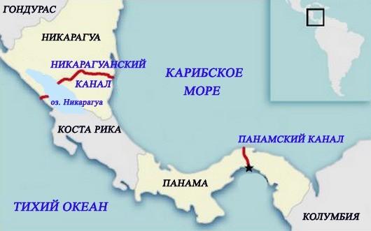 Строительство межокеанского канала в Никарагуа начнется 22 декабря