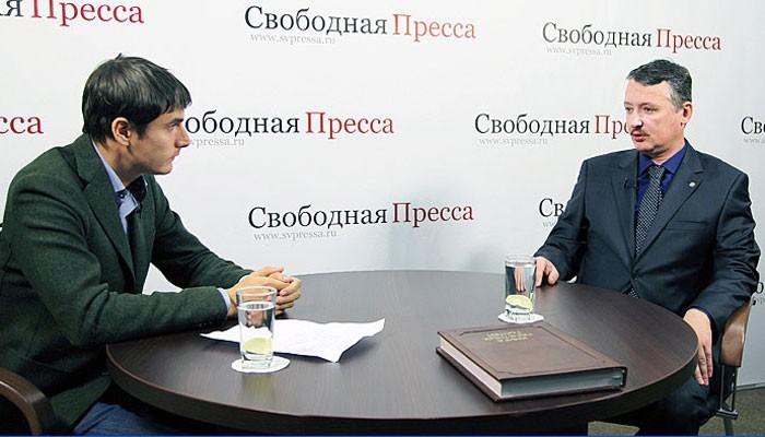 Игорь Стрелков отвечает на вопросы Сергея Шаргунова