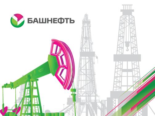 """Решение суда о возвращении """"Башнефти"""" государству вступило в законную силу"""