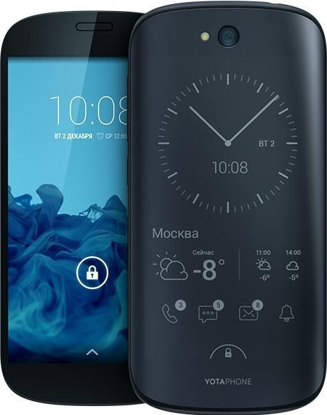 """Forbes: YotaPhone 2 - настоящий """"прорыв года"""" на рынке смартфонов"""