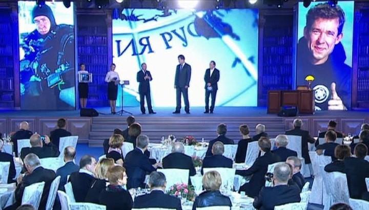 Путин поздравил Героев Отечества в Кремле