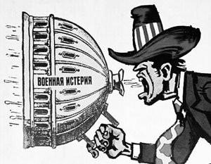 Вашингтон поднимает ставки на Украине, фактически объявляя войну России