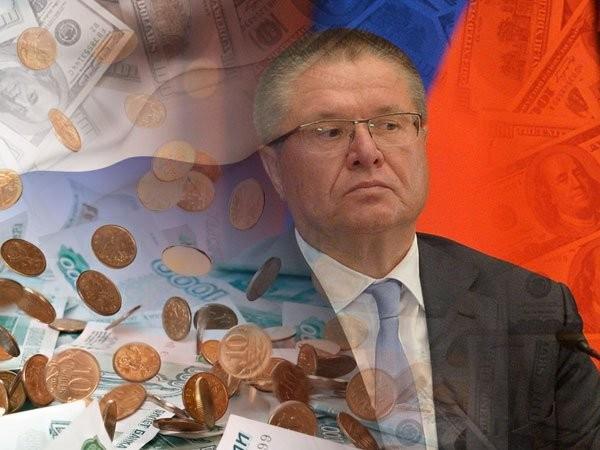 Максим Быков. «Финансовый Майдан» в России и либеральный «крот» в ЦБ
