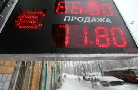 Глазьев vs. Алексашенко. Что делать с рублем и российской экономикой