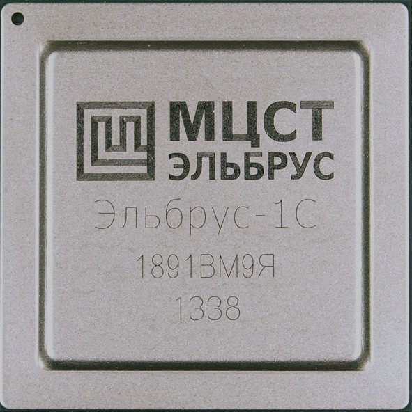 МЦСТ объявило о запуске в опытное производство материнских плат на базе процессора «ЭЛЬБРУС-2СМ»