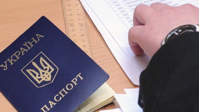 Миграционные льготы украинским мигрантам будут отменены с 1 января 2015
