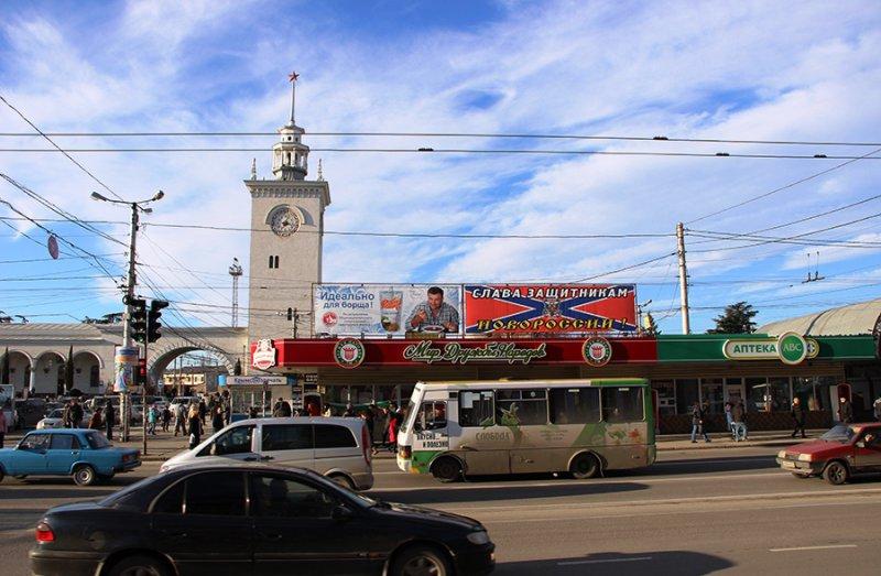 Крым полностью интегрирован в правовое пространство РФ