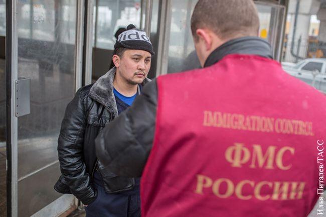 Количество мигрантов в России будет резко уменьшаться