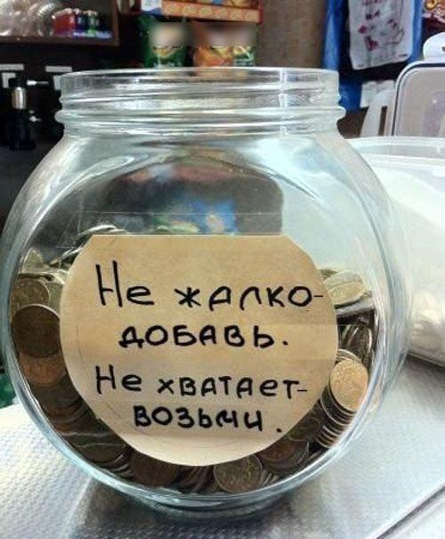 """""""Друзья России"""" ожидают опустошения Резервного фонда"""