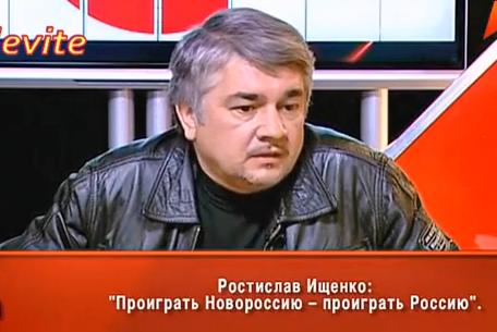 Ростислав Ищенко о возможности признания Новороссии