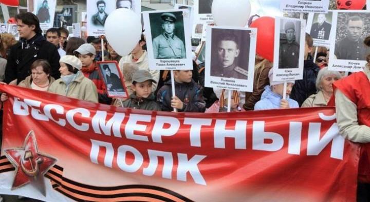 Марш в вечность. Ростислав Ищенко