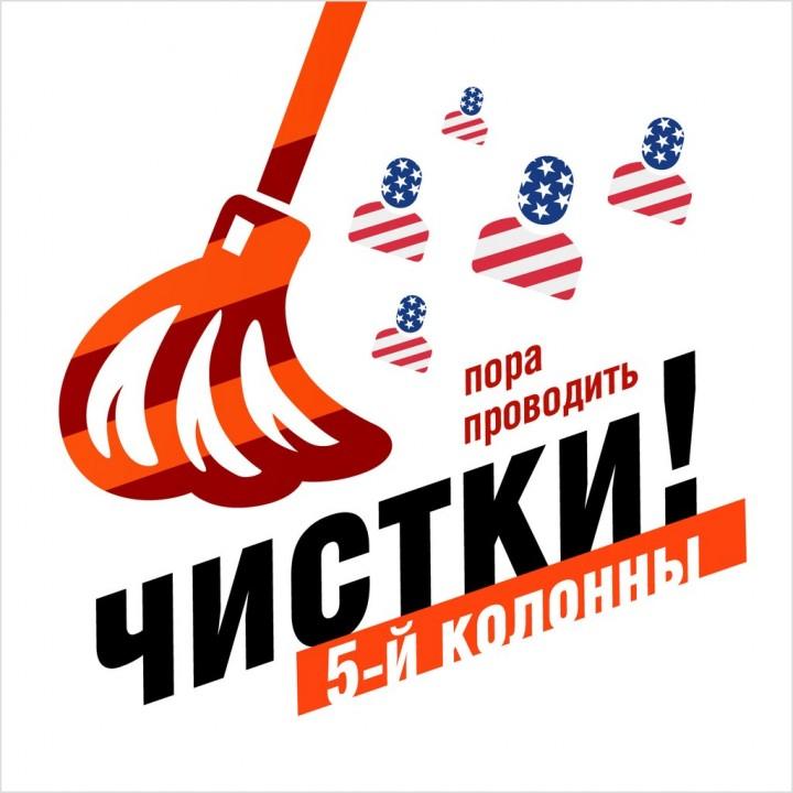 18 мая НОД Москвы проведёт массовый пикет «Альфабанк, руки прочь от наших танков!»