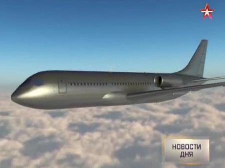 Ученые показали первый в России бесшумный пассажирский самолет