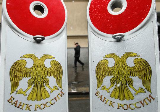 Промышленники просят Центробанк снизить ключевую ставку до 6%