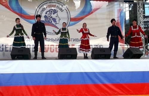 «Великое Русское слово» в Ялте