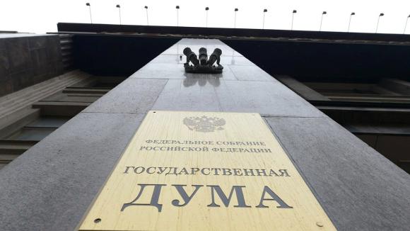 В Госдуме готовы вновь доверить президенту право использования войск
