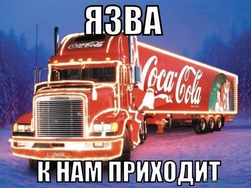 В Госдуме предлагают в рамках контрсанкций запретить ввоз в РФ продукции Coca-Cola и Pepsi