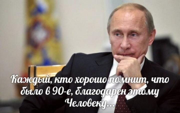 Мои 17 лет пришлись на 1991 год. Вся шваль, что сейчас критикует Путина, была у власти