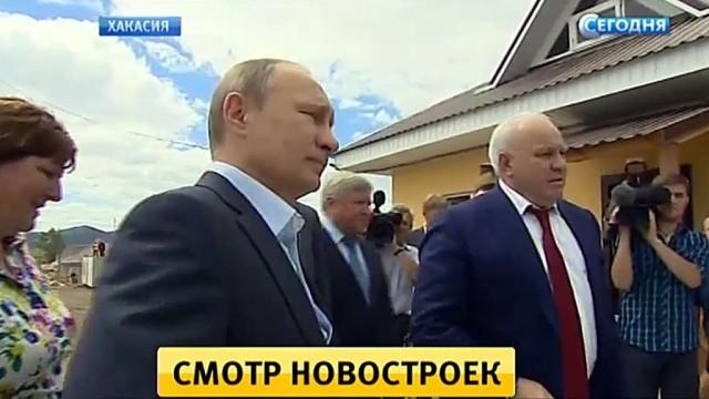 Путин одобрил вручение госпремии фельдшеру из Хакасии, спасшей ФАП
