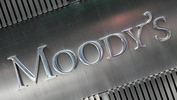 """Moody's повысило прогноз по гособлигациям России до """"стабильного"""""""