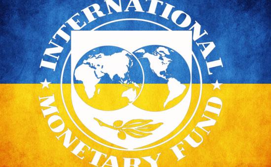 МВФ разрешил кредитовать должников в случае дефолта - Что и требовалось доказать!