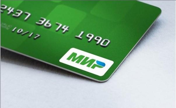 Национальная платежная система «Мир»: каковы ее перспективы в борьбе за финансовый суверенитет?