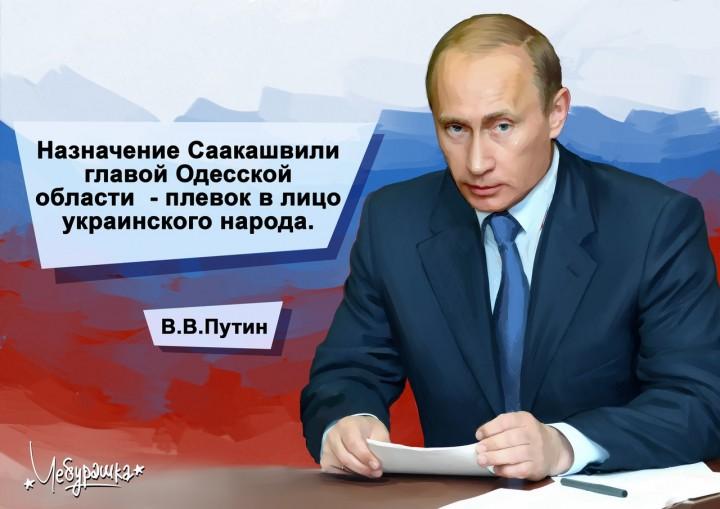 Итоги большой пресс-конференции Президента РФ В.В. Путина в картинках
