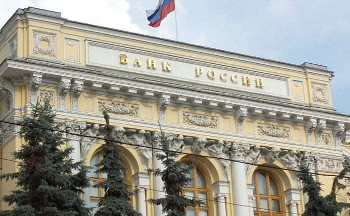 Международные резервы РФ растут 7 недель подряд