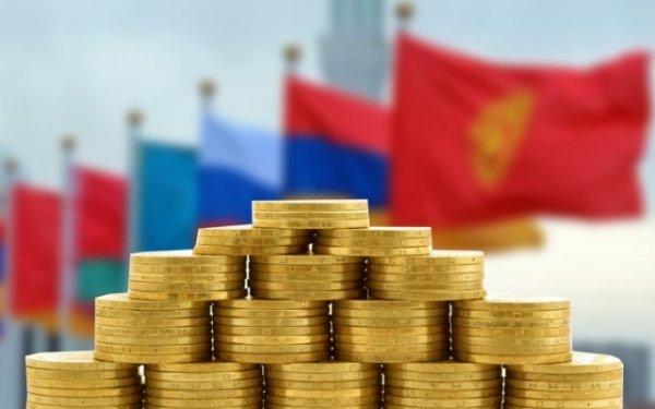 Кризис диктует странам ЕАЭС переход на общую валюту