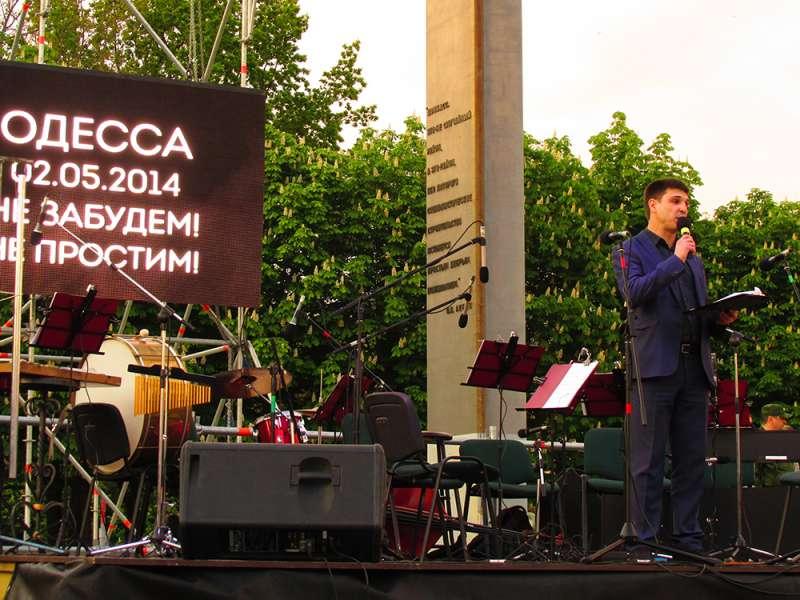 Донецкое эхо Одесской Хатыни