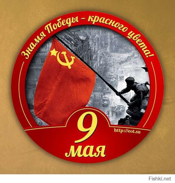 «Запрещённый» День Победы. Как 9 Мая проходит на Украине и в странах Прибалтики