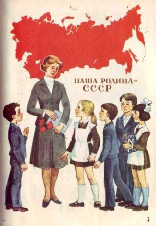 Как Сталин «платное образование» ввёл