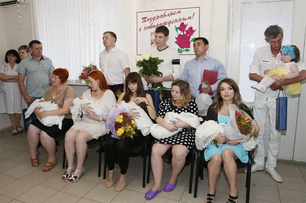 """Российские демографические показатели озадачили западных """"партнёров"""""""