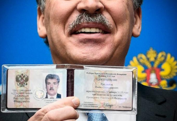 Долларовый миллиардер Павел Грудинин