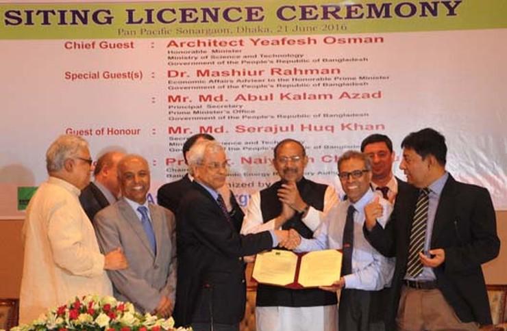 Торжественная церемония получения лицензии на площадку АЭС Руппур в Бангладеш. 21 июня 2016 года