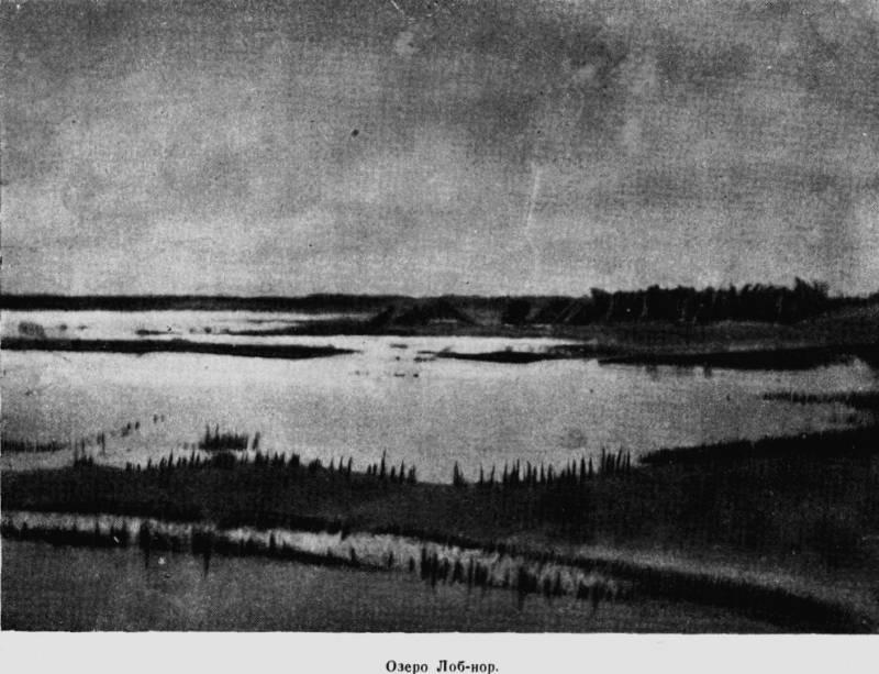 Путь на озеро Лобнор. Вторая экспедиция Пржевальского
