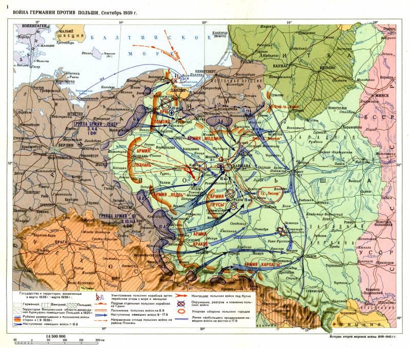 Польская «элита» сама обрекла страну на военно-политическую катастрофу
