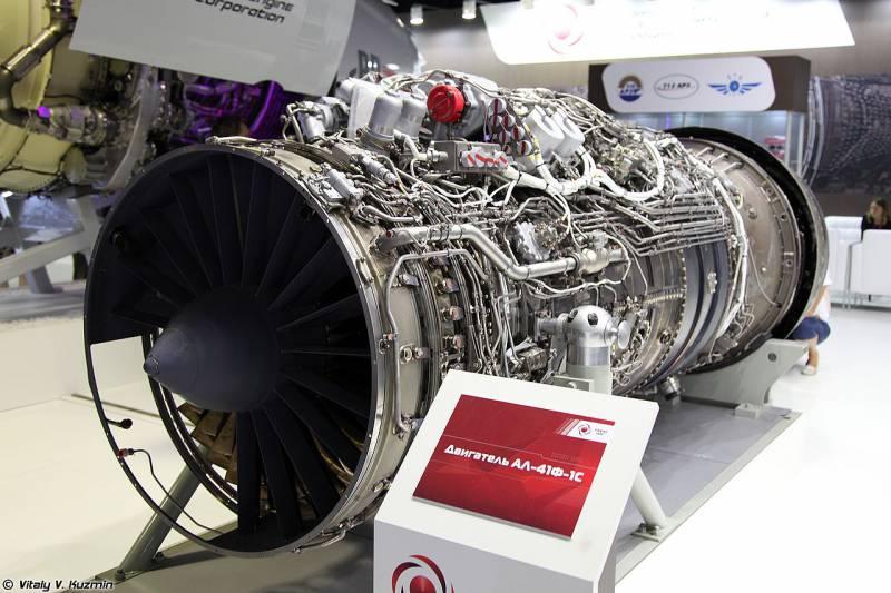 Двигатель второго этапа для ПАК ФА доведен до наземных испытаний